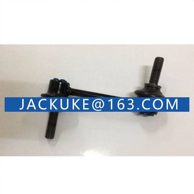 FORD EDGE LINCOLN Stabilizer Linkage 7T4
